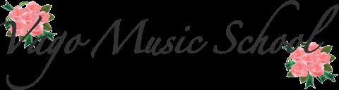 Vago Music School